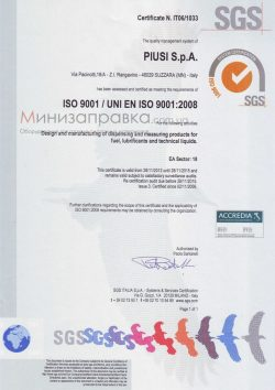 ENG_ISO_9001