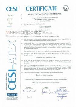 ENG_K24_CESI13ATEX049X