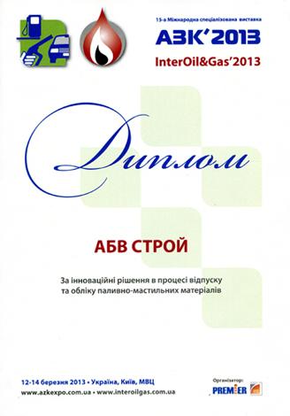 descr_img1795