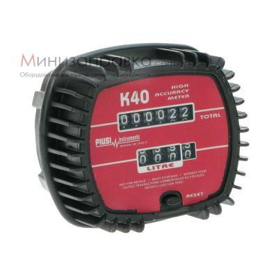 K40_metr