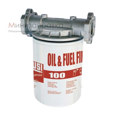 fuel and oil 100 lmin