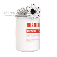 fuel and oil 100 lmin_1