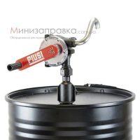 Hand pump oil-diesel
