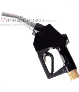 Автоматический топливораздаточный пистолет