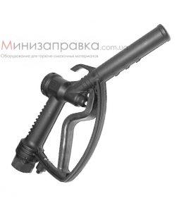 Топливораздаточный пистолет Plastic nozzle-S