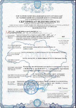 Скан_Сертификат_104,0111-16