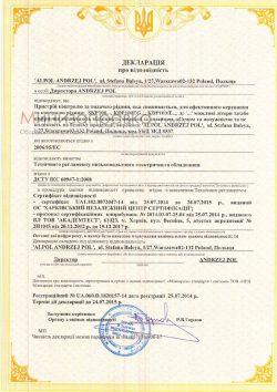 декларация SMDP