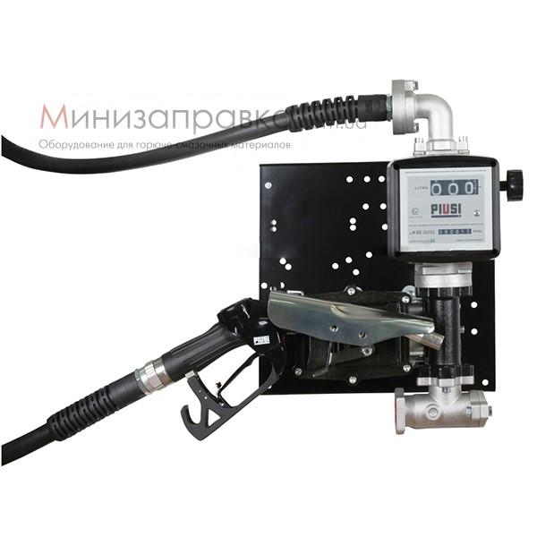 Заправочный модуль ST EX50 230V + K33 ATEX + авто. пистолет