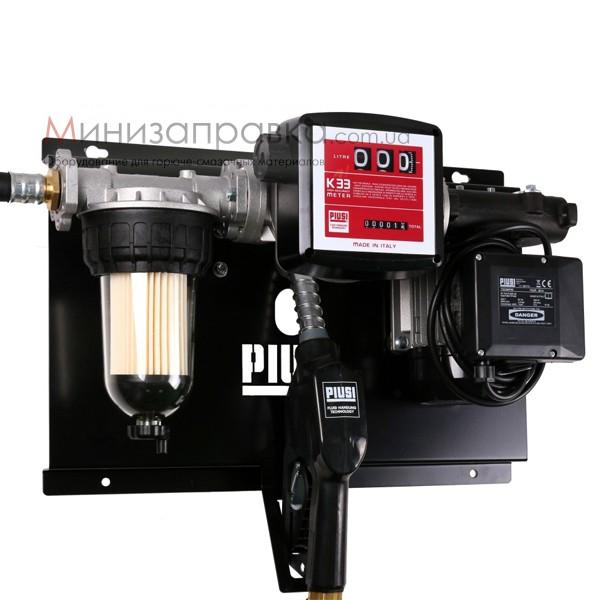Заправочный модуль ST Panther 56 K33 A60 + filtr