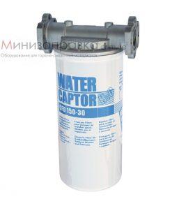 Фильтр для топливаводоотделяющий 150 л/мин Water Сaptor
