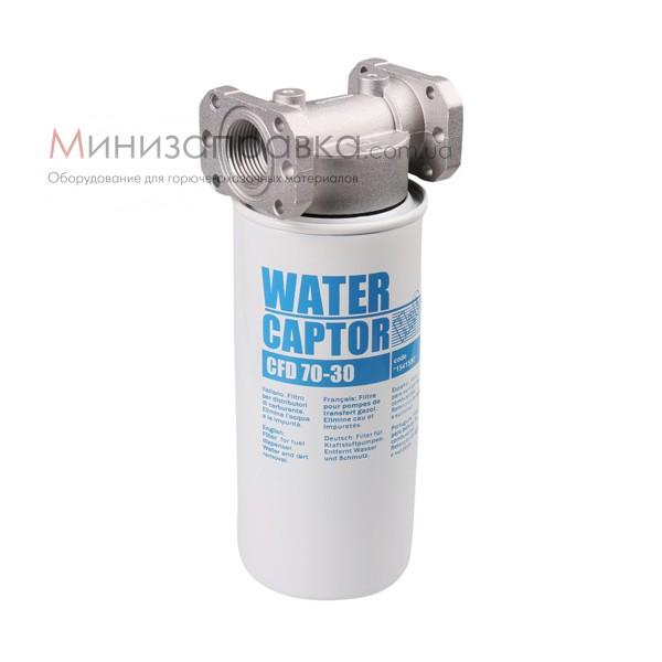 Water Сaptor