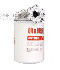 Фильтр для топлива и масла 100 л/мин