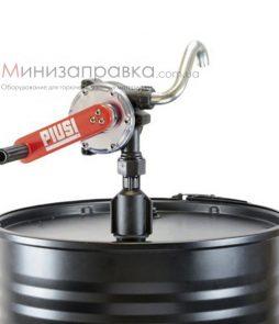 Ручной насос для топлива PIUSI Hand pump oil/diesel