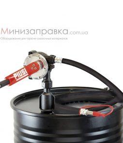 Ручной насос для топлива PIUSI Hand pump oil/diesel с напорным рукавом