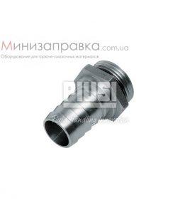 Штуцер 3/4' / 19 мм Inox